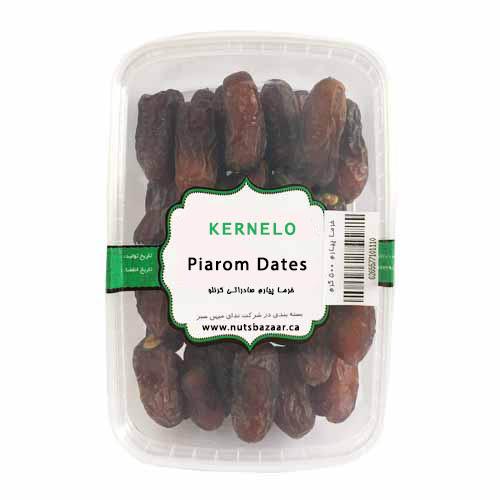 nuts bazaar dates piarom maryami nutskala medjool ajwa wholesale